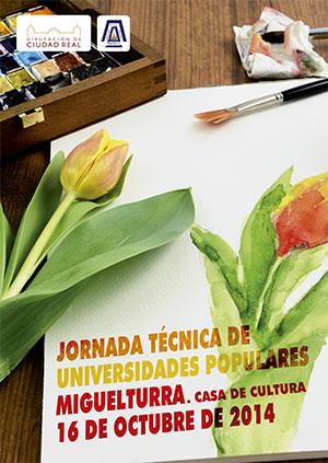 Jornada_tecnica_UUPP-cartel