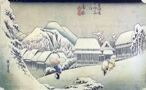 """Conferencia: Conferencia sobre arte japonés:""""El Tokaido de Hiroshige"""""""